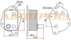 Радиатор масляный HYUNDAI ELANTRA 06-10/ELANTRA 10-/i30 12-/I40 11-/ix35 09-/TUCSON 15-/KIA CEED 07-