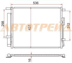 Радиатор кондиционера HYUNDAI SANTA FE 13- 2.2D