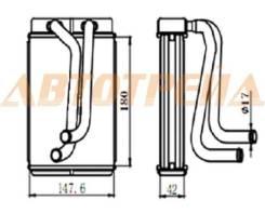 Радиатор отопителя салона KIA SPECTRA/SEPHIA/SHUMA 96-