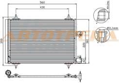 Радиатор кондиционера CITROEN C5 04-08/С5 08-/ PEUGEOT 407 04-