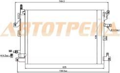 Радиатор кондиционера VOLVO XC90 05- ST-VL01-394-A0