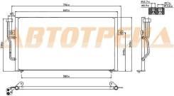 Радиатор кондиционера VOLVO S40/V40 95-03