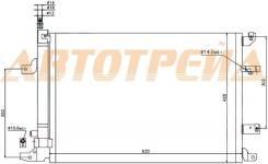 Радиатор кондиционера VOLVO S60/S80/XC70 05-