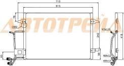 Радиатор кондиционера AUDI A4, AUDI A4 94-98, AUDI A4/S4 94-98, VOLKSWAGEN PASSAT, VW PASSAT B5 97-00