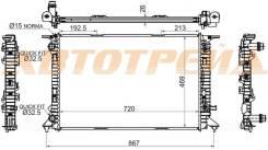 Радиатор AUDI A4 1.8T/2.0T/2.0TD 07- // A5 1.8T/2.0TD // A6 2.0T/2.0TD 11- // Q5 2.0T/2.0TD 08-