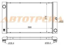Радиатор BMW 5-SERIES E60 2.0TD/2.5D/3.0TD/6-SERIES E63 3.0TD/7-SERIES E65 3.0TD/4.0TD 01-10