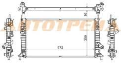 Радиатор MAZDA 3 1.4/1.6/1.6D/2.0/2.0D 03-09/FORD FOCUS II/C-MAX 1.4/1.6/1.6D/1.8/1.8TD/2.0/2 (пласт