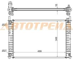 Радиатор FORD FUSION/FIESTA 1.3/1.4/1.4TD 2001-2008 // MAZDA 2 1.4D 2002-