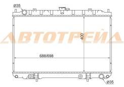 Радиатор NISSAN CEFIRO/MAXIMA/INFINITI I30/I35 2.0/3.0 99-03