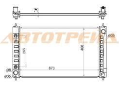 Радиатор NISSAN TEANA/ALTIMA 2,5i/3,5i 08- NS0004-J32