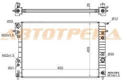 Радиатор OPEL OMEGA B 2.5/2.6/3.0/3.2 94-04/CADILLAC CATERA 3.0 94-02 OP0005