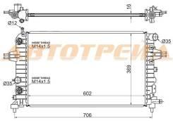Радиатор OPEL ASTRA H 1.2/1.4/1.8 04-11/OPEL ZAFIRA B 1.6 05-
