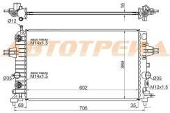 Радиатор OPEL ASTRA H 1.6/1.8 2004-2010 /ZAFIRA B 1.6/1.8 2005-