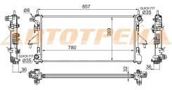 Радиатор FIAT DUCATO/PEUGEOT BOXER/CITROEN JUMPER 2.2TD/3.0 06- SG-PG0009-06