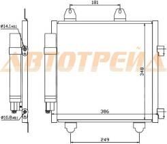 Радиатор кондиционера TOYOTA AYGO 05-/CITROEN C1 05-/PEUGEOT 107 05-
