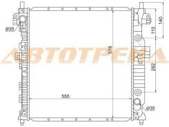 Радиатор SSANG YONG KYRON 05-/ACTYON 2.3/2.0D 05-06