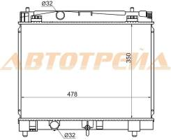 Радиатор TOYOTA VITZ/YARIS/BELTA 1KR/2SZ 05-
