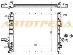 Радиатор VOLVO XC90 02-