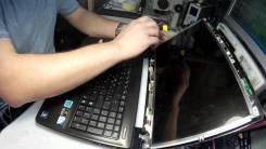Ремонт ноутбуков в новосибирске