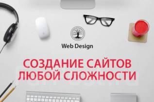 Сайт или Интернет-Магазин от 3000 рублей недорого и Без Предоплат!