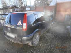 Бампер задний Ford Fusion (2002 - 2012)