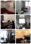 Помогу продать или купить квартиру