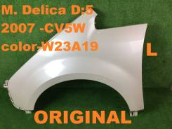 Крыло. Mitsubishi Delica D:5, CV5W Mitsubishi Delica, CV5W Двигатель 4B12