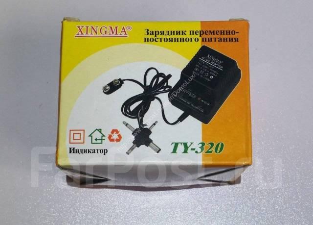 ac-dc ty-320 xingma инструкция adaptor
