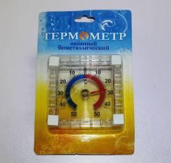 Измерители температуры.