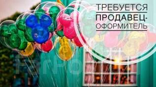 Продавец. ТЦ Москва, Суханова 52