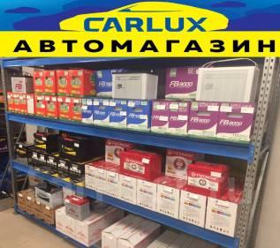 Специализированный магазин КарЛюкс аккумуляторов на Военном Шоссе