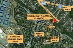 Элитный участок 15 соток в Южном!. 1 465кв.м., собственность, электричество, вода, от частного лица (собственник)