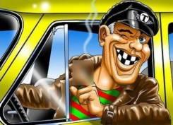 Водитель такси. ИП Караваева. Переулок Дворцовый 10