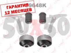 Комплект сайлентблоков / Рычагов / Перед. подв. C9648K Lynx Гарантия 12 месяцев!