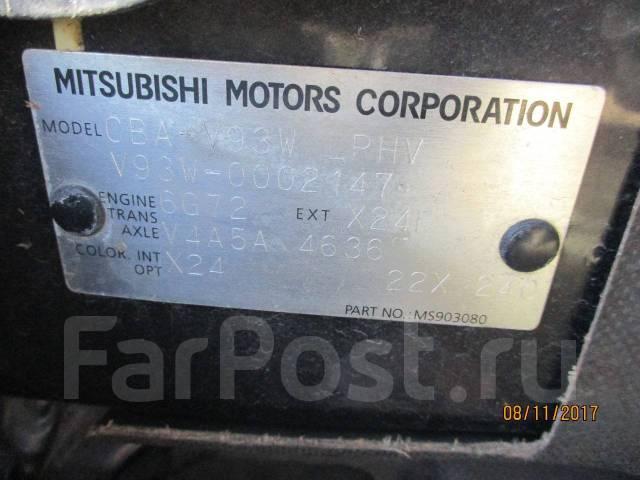 Mitsubishi Pajero. V93W, 6G72