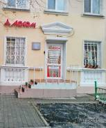 Куплю квартиру во Владивостоке! Срочно!. От агентства недвижимости (посредник)