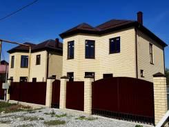 Недорого новый дом 127 кв. м. на участке 3,5 соток. Мира, р-н Анапская, площадь дома 127,0кв.м., скважина, электричество 15 кВт, отопление газ, от а...