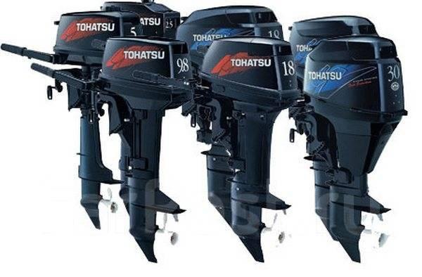Снижение цены на лодочные моторы Tohatsu. Гарантия 5 лет.