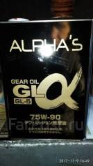 Alpha's. Вязкость 75W-90, минеральное