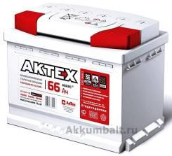 Aktex. 66 А.ч., Обратная (левое), производство Россия