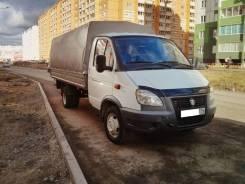 ГАЗ 330202. Продам газель 330202 2011 г. в. Дизель 2,8л. 4метра., 2 800 куб. см., 1 500 кг.