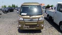 Toyota. , 700 куб. см., 1 000 кг.