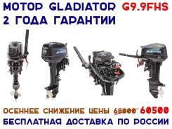 Мотор лодочный G9,9FHS Gladiator Двухтактный От Производителя. 9,90л.с., 2-тактный, бензиновый, нога S (381 мм), Год: 2017 год