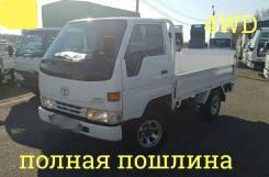 Toyota Dyna. 4WD, борт 1,5 тонны + аппарель, 3 000 куб. см., 1 500 кг.