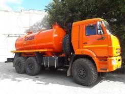 ЧМЗ. МВ-10 КамАЗ-43118, 4 750куб. см.