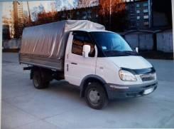 ГАЗ 3302. Авто, 24 куб. см., 1 500 кг.