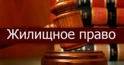 Адвокат. гражданские. дела.