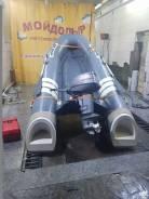 Yamaha. Год: 2008 год, длина 3,60м., двигатель подвесной, 30,00л.с., бензин