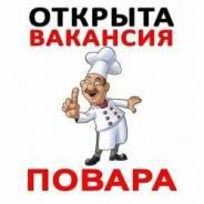 Повар-универсал. Ип Кабачинская И.Ю. Улица Советская (с. Новоникольск) 4