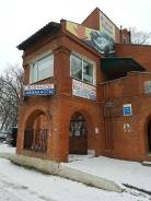 Продам отдельно стоящее здание, на трассе, в центре города. Улица Постникова 2б, р-н Шкотовский, 73 кв.м. Дом снаружи